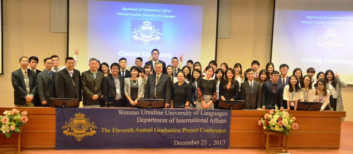 20180102文藻國事系第11屆畢業論文發表_回應千禧年挑戰.png