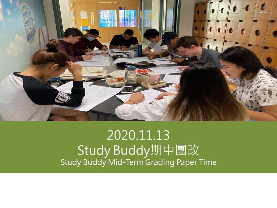 2020.11.13 Study Buddy 期中團改 Study Buddy Mid-Term Grading Paper Time(另開新視窗)